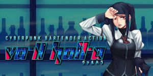 VA-11 HALL-A: Cyberpunk Bartender Action Crack