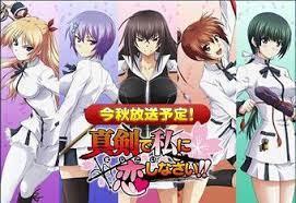 Maji De Watashi Ni Koishinasai Full Pc Game Crack