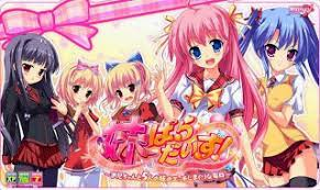 Imouto Paradise Full Pc Game Crack